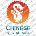 Logo Template #13333