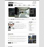 PRO Website Template #42322