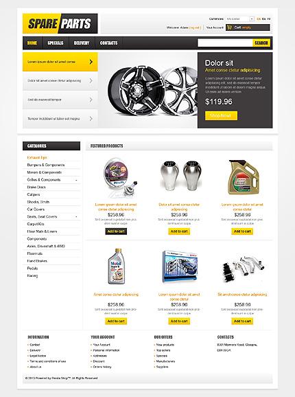 Дизайн шаблона: virtuemart template modify version #40867