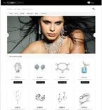 Jigoshop Template #47077