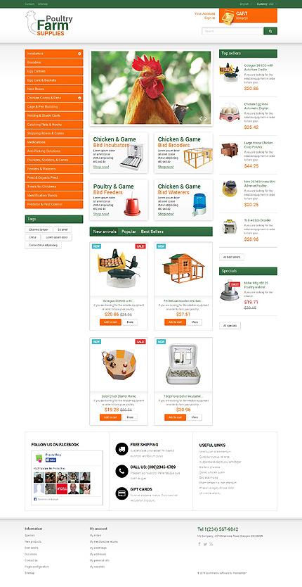 PrestaShop Main Page Screenshot