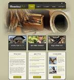 WordPress Template #50880