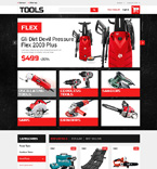 Tools Store PrestaShop Template
