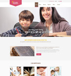 Responsive JavaScript Animated Template #53867