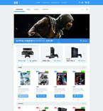 OpenCart Template #54601