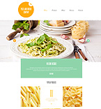 WordPress Template #55187