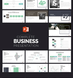 Powerpoint template 63510 - Buy this design now for only $19