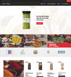 Magento template 63588 - Buy this design now for only $179