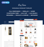Vendors template 68511 - Buy this design now for only $69