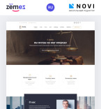Download Template Monster Ru Website Template 75771
