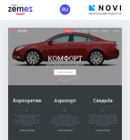 Download Template Monster Ru Website Template 75875
