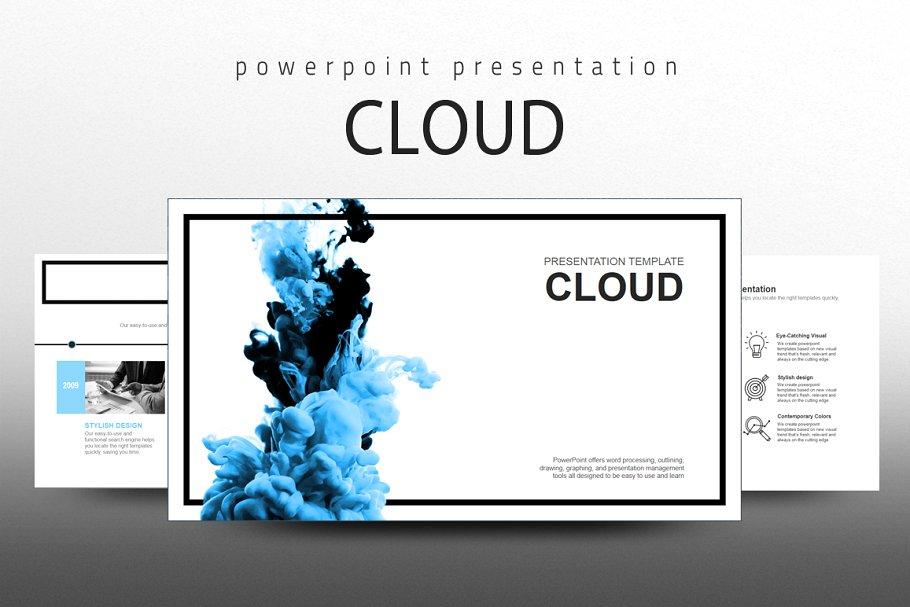 Cloud PPT PowerPoint Template