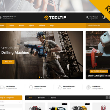 Website Template № 111232