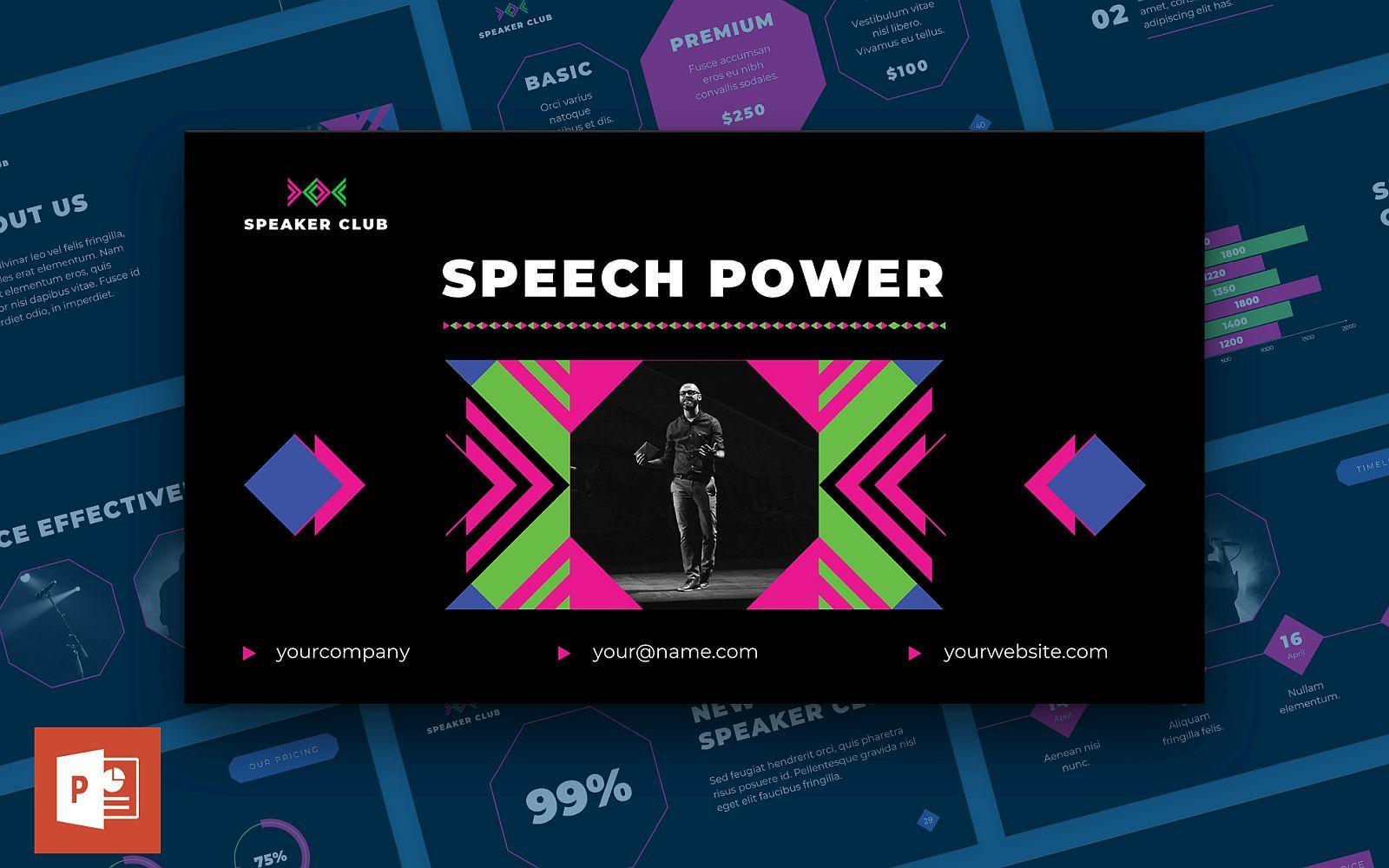 Speaker Presentation PowerPoint Template
