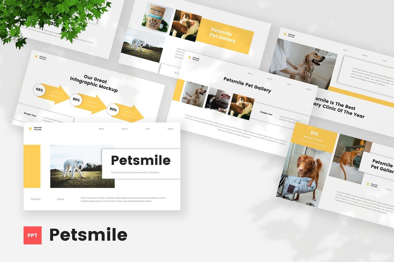 Petsmile - Pet Care & Vetenary Powerpoint Template