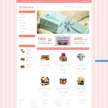 Website Template № 49590