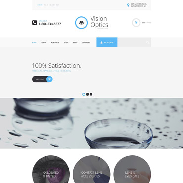 Website Template № 54869