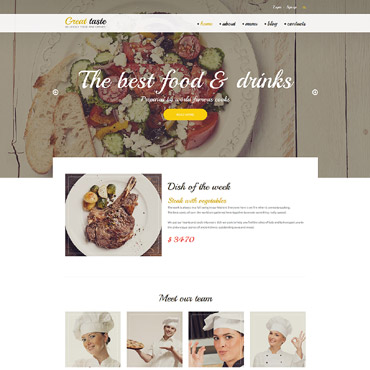 Website Template № 55807