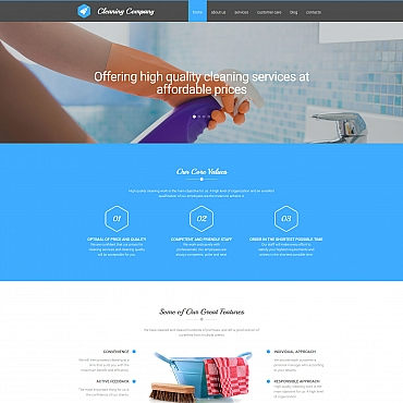 Website Template № 58557