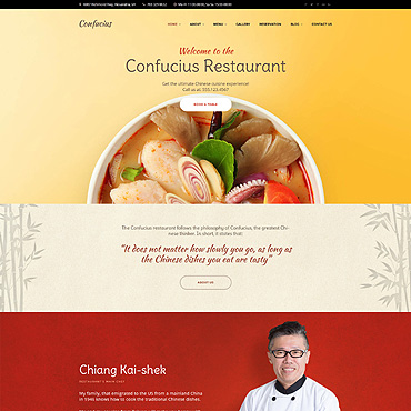 Website Template № 58926