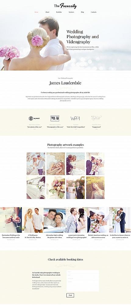 Продвижение свадебного сайта позвонить по указанному на сайте компании