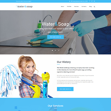 Website Template № 61220