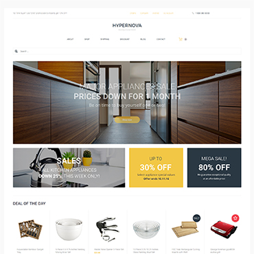 WooCommerce Template #61251