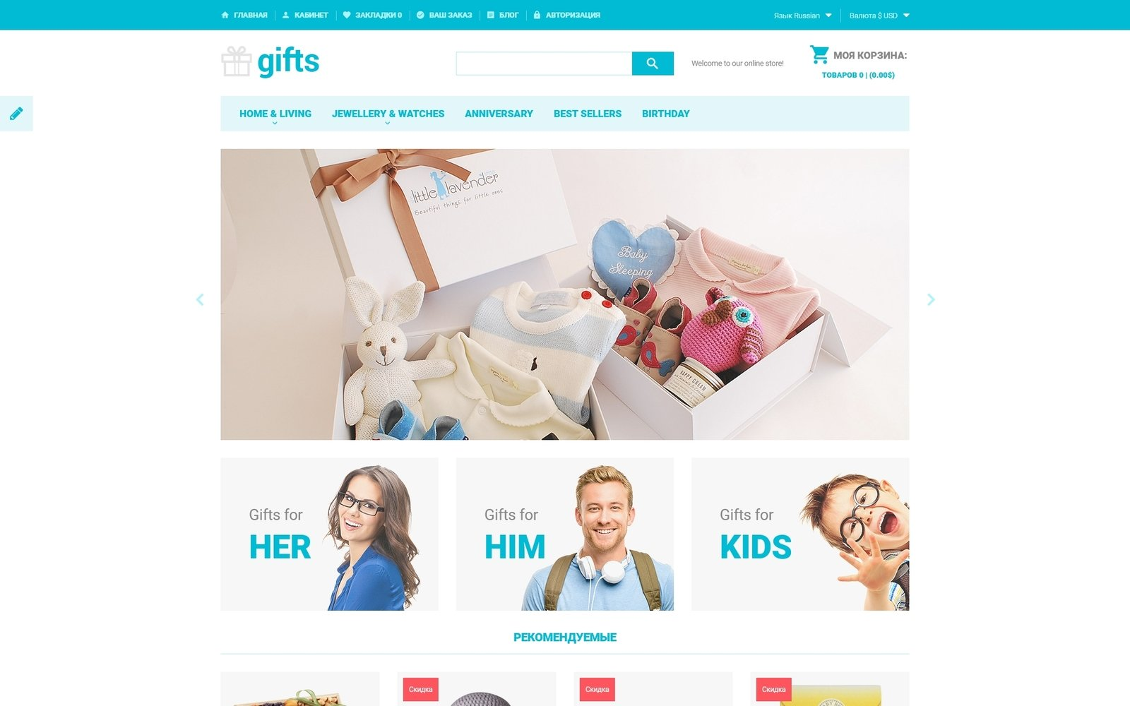Gifts - Gift Store OpenCart Template