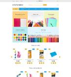Šablona pro Shopify #62078