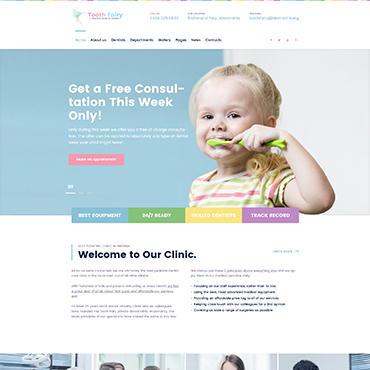 Website Template № 64016