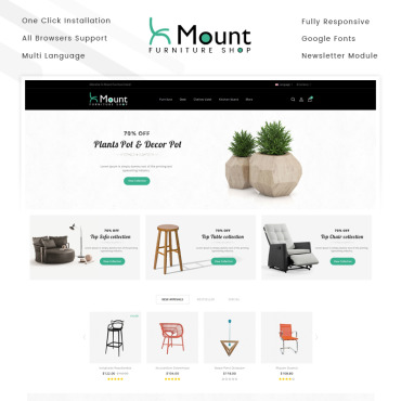 Website Template № 69882
