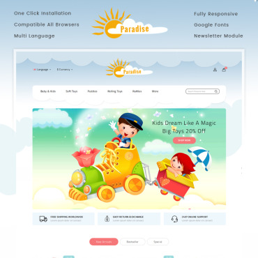 Website Template № 70419