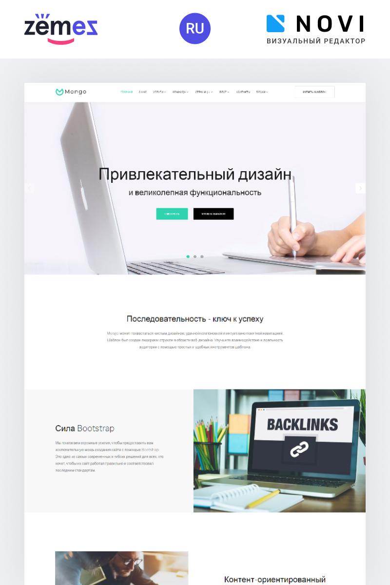 Ru Website Templates