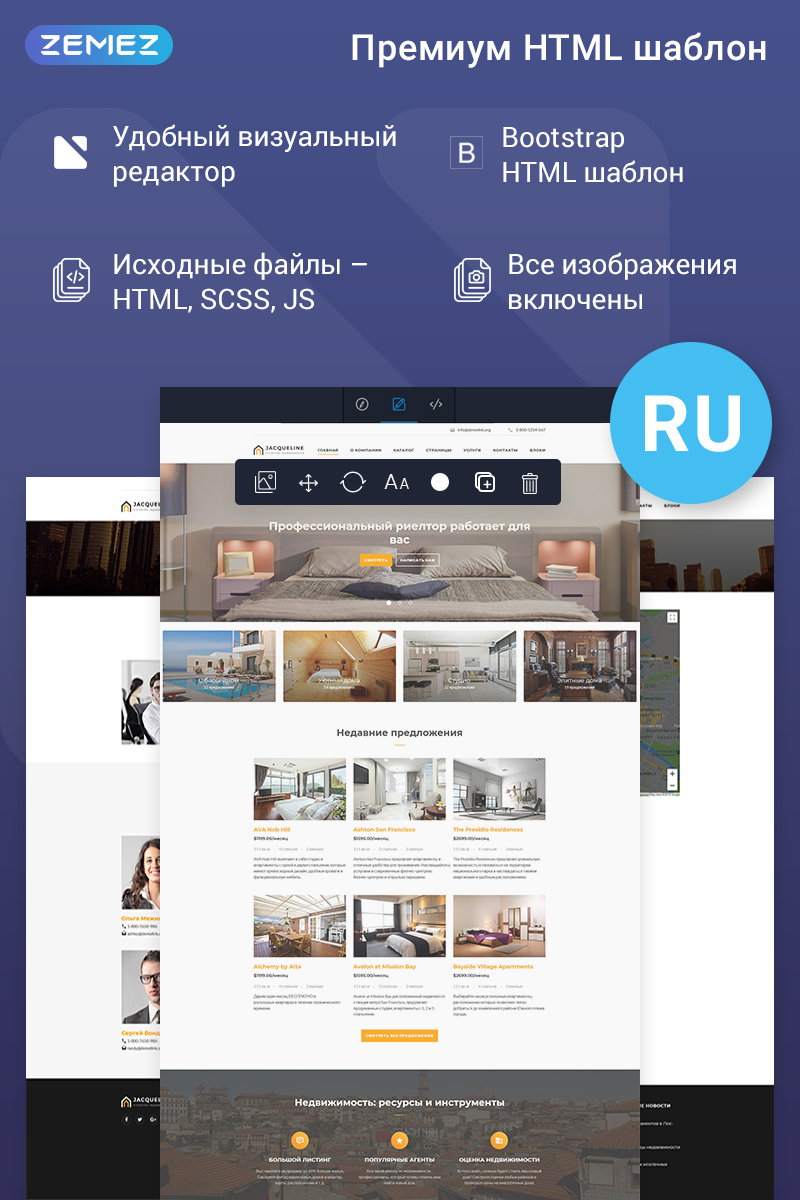 Ru Website Templates