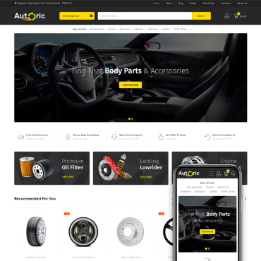 Website Template № 76375
