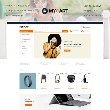 Website Template № 78275