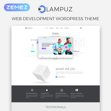 Template Software WordPress #80709