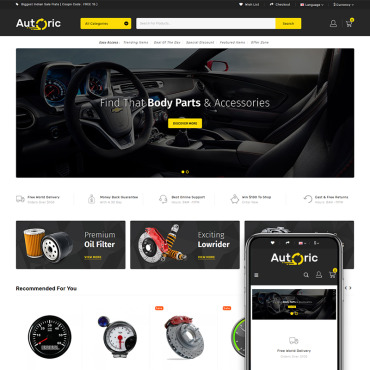 Website Template № 81884