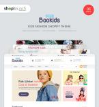 Šablona pro Shopify #84044
