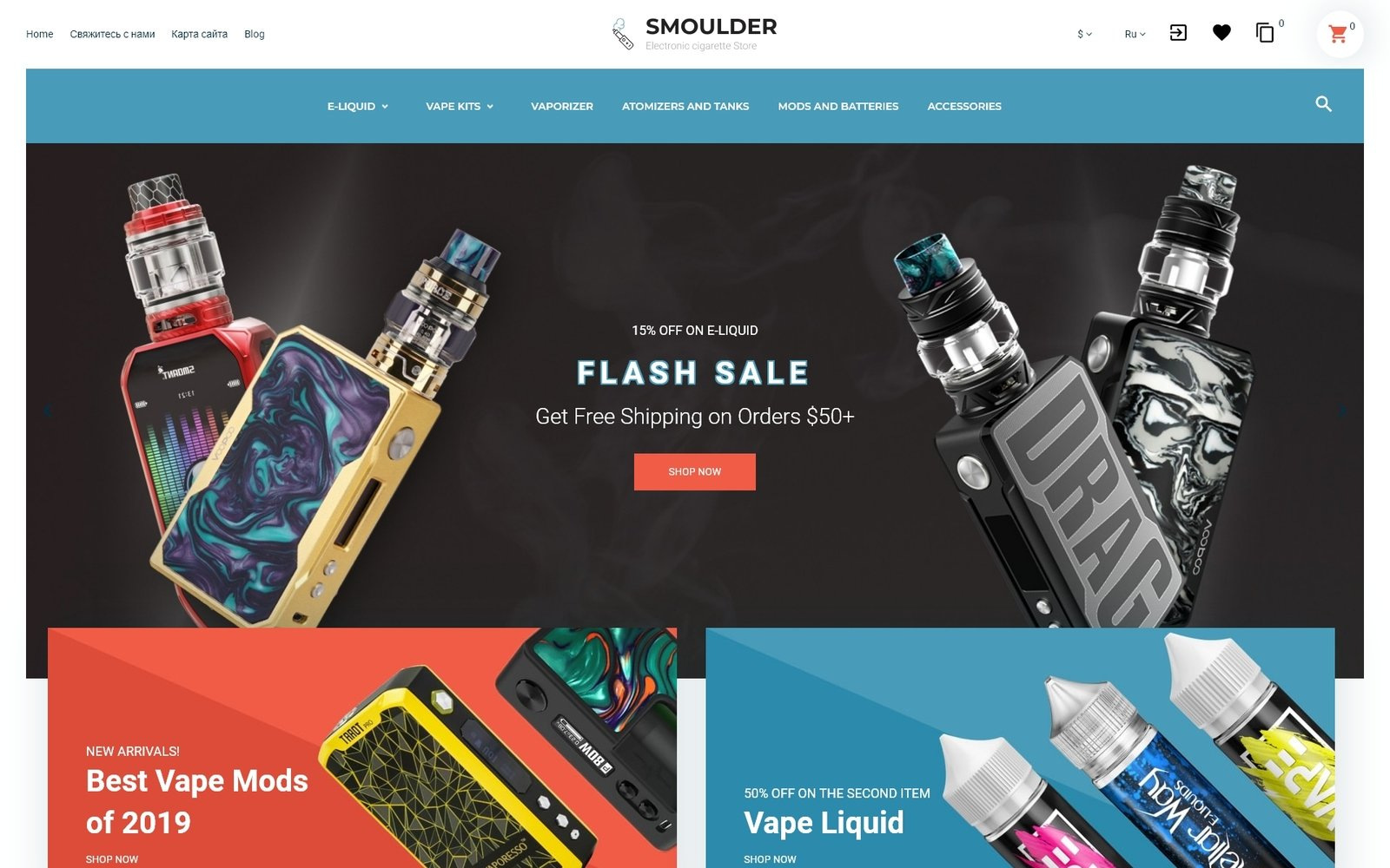 Smoulder - E-cigarette Website Design PrestaShop Theme
